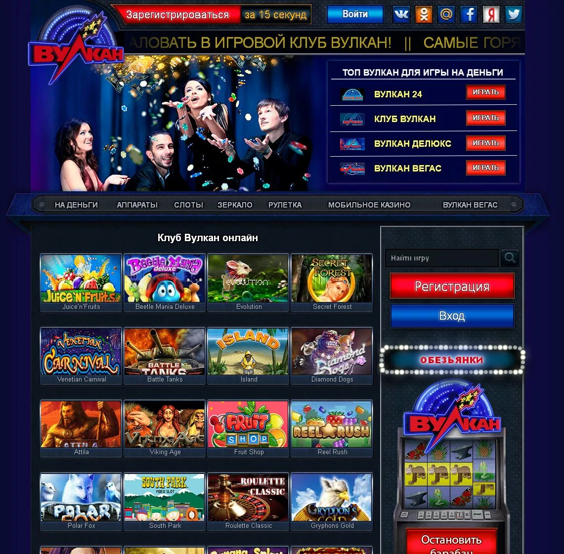 сайт best casinoz info обзор вулкан 24