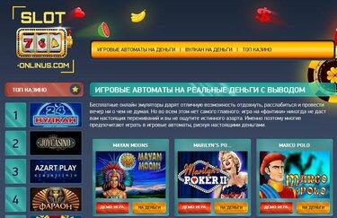 официальный сайт казино с выводом денег на карту мир