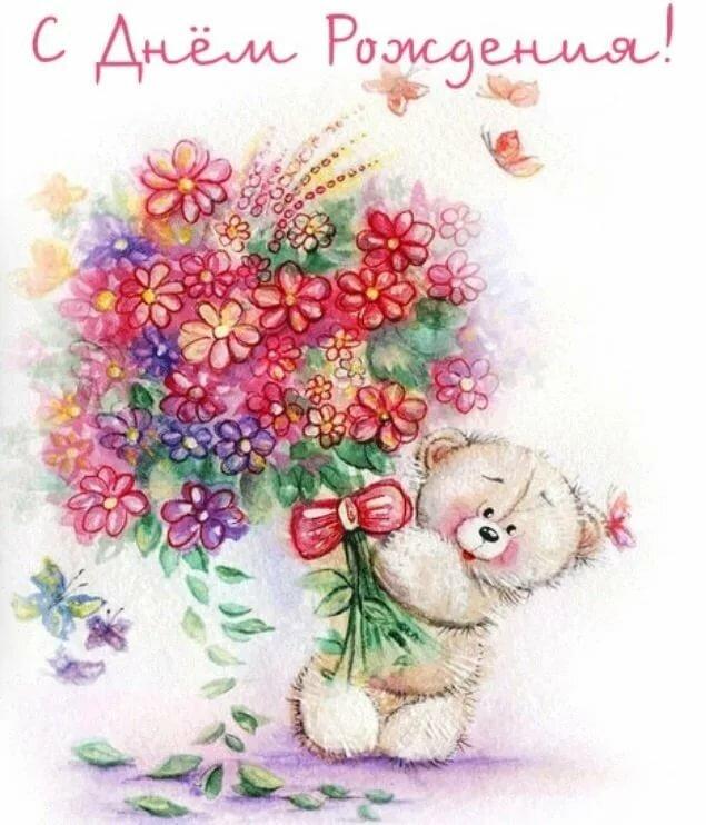 Красивая и милая открытка с днем рождения, для детей