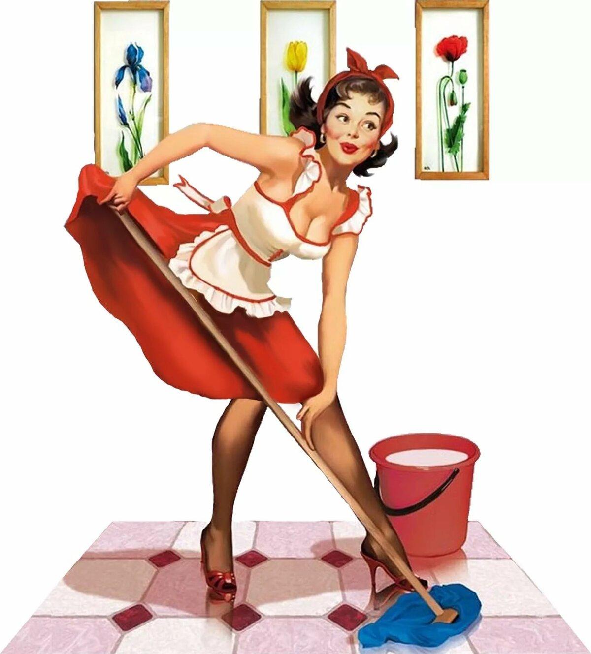 Смешные картинки уборщиц, купина открытки смешные
