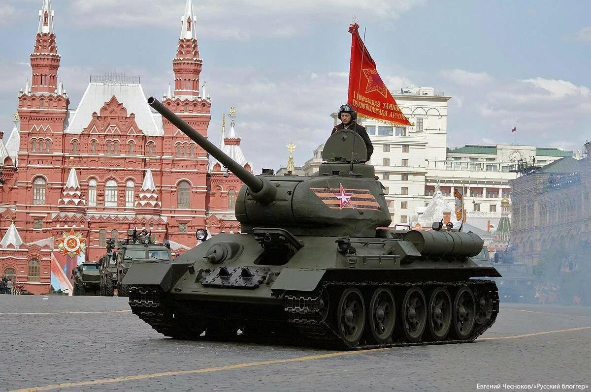 туристов фото танков на параде полевые