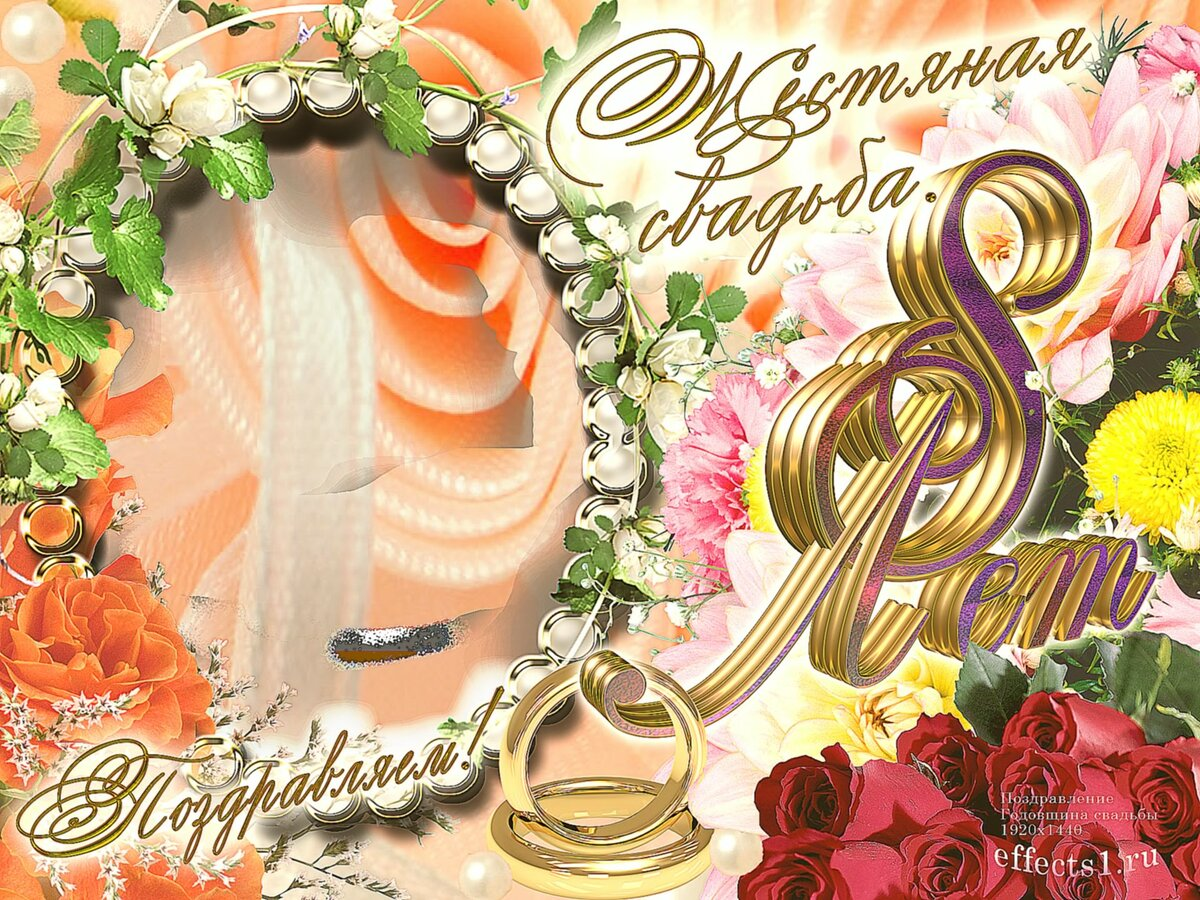 Новый год, свадьба жестяная открытка