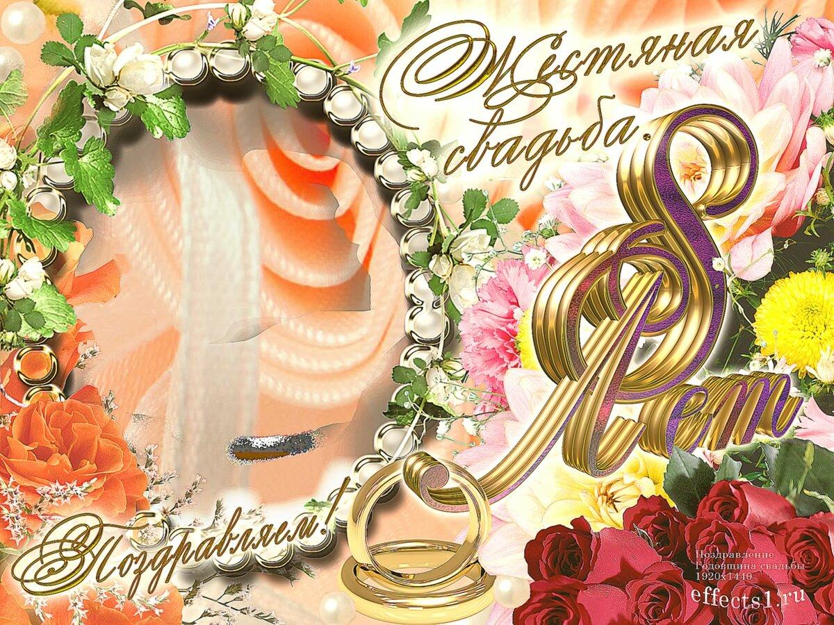 безумная поздравление с годовщиной жестяной свадьбы красивые оригинальные яркий аксессуар, часто