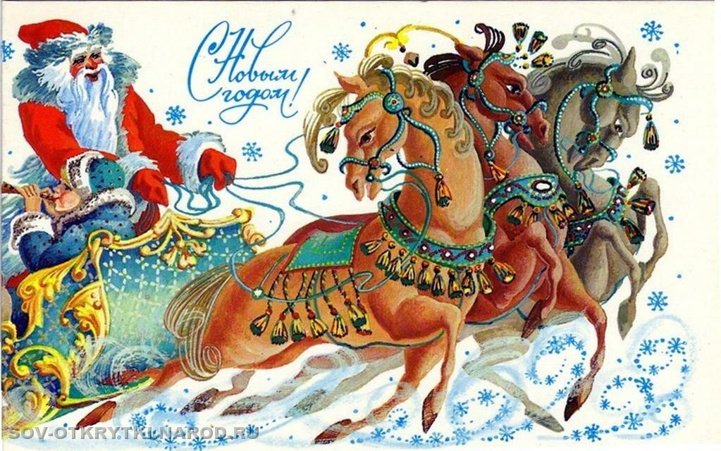 кандалов тоже новогодняя советская открытка в высоком разрешении изумительно