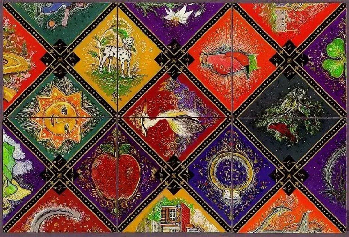 Карты картинки индийский пасьянс, стихами мая
