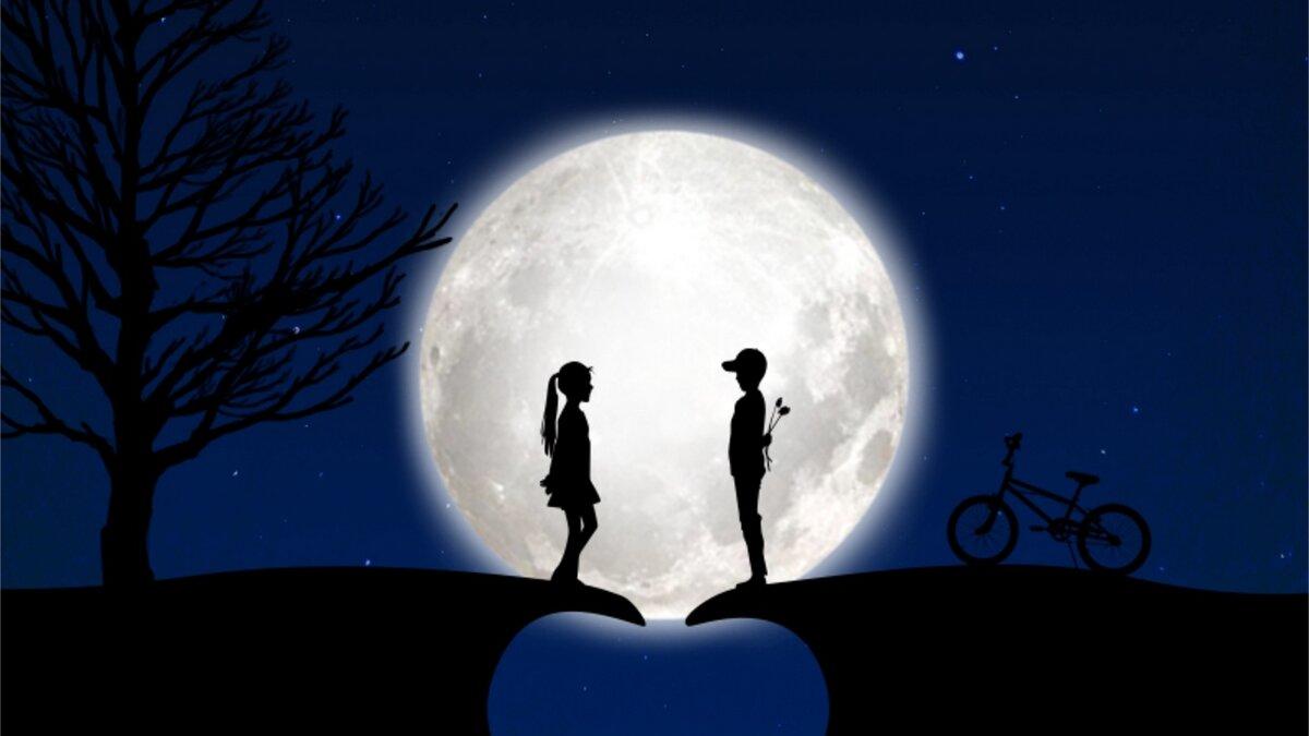 Картинки любовь на фоне луны