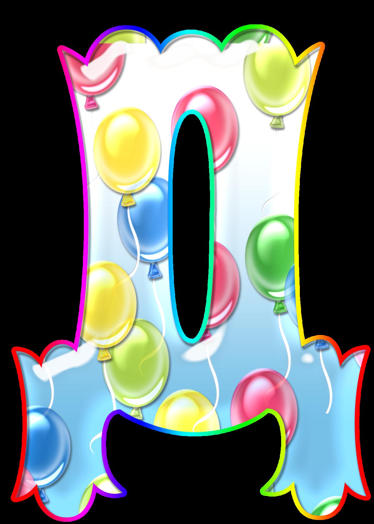 Красивые буквы русского алфавита для открытки с днем рождения, открытка