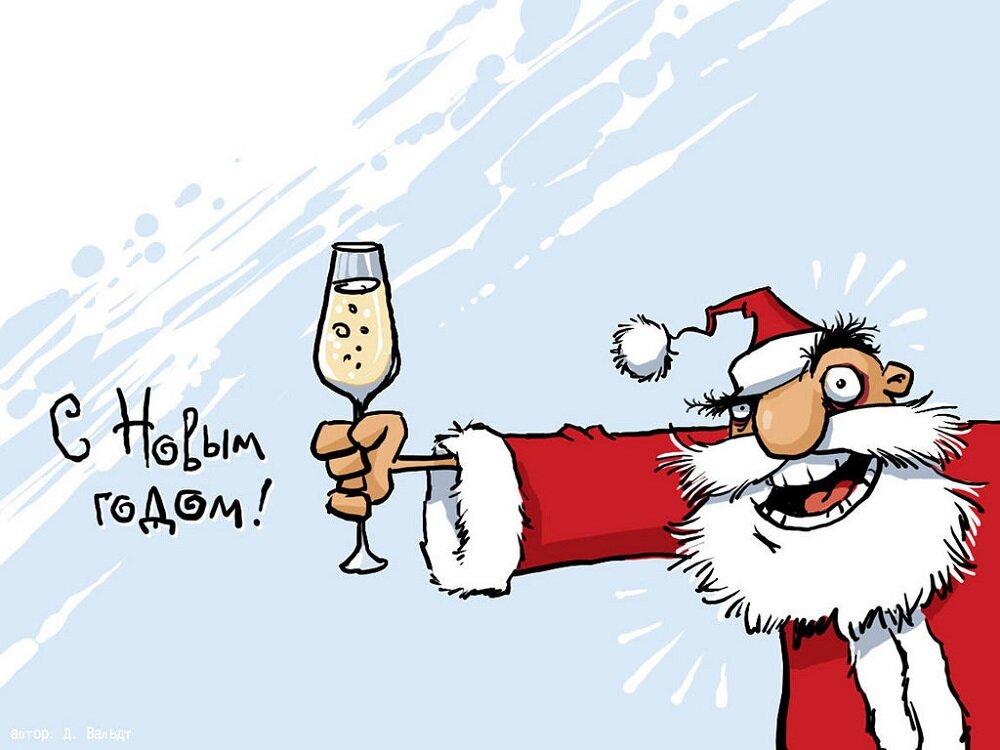 Веселые открытка с новым годом, для приколы