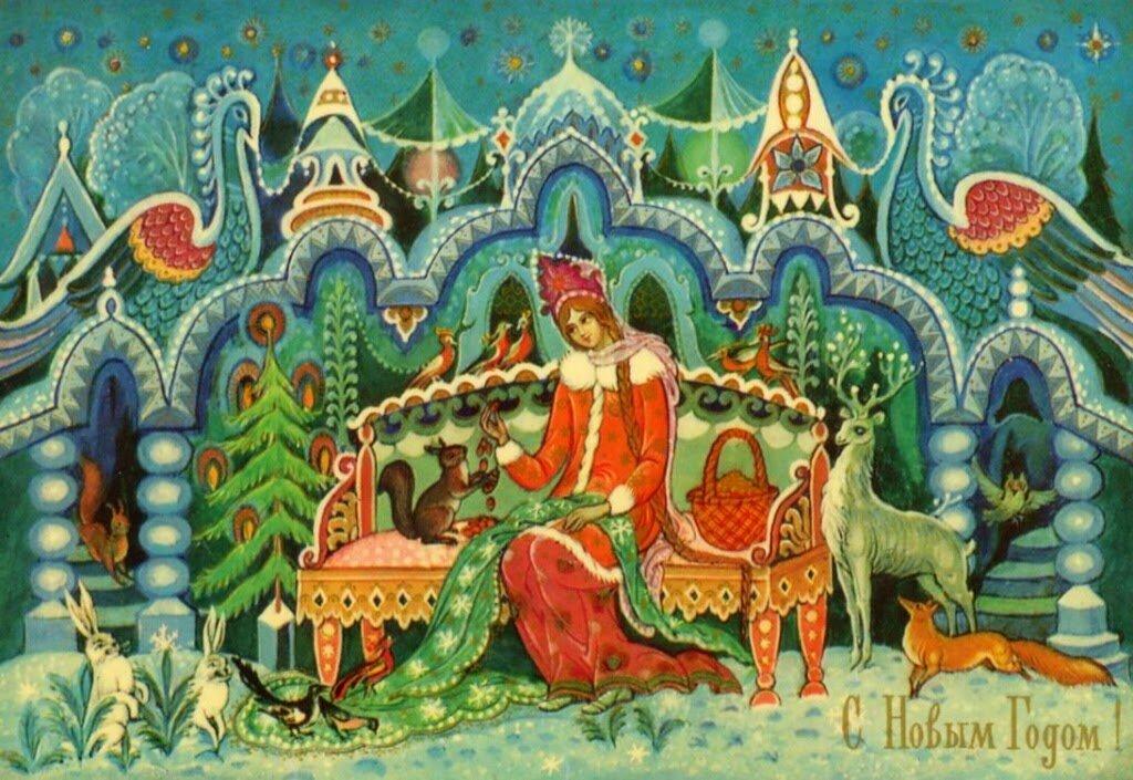 Старославянские открытки с новым годом, маме