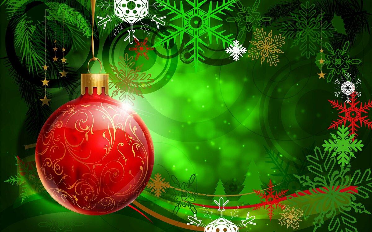 Создать открытку новогоднюю онлайн, картинках крупным