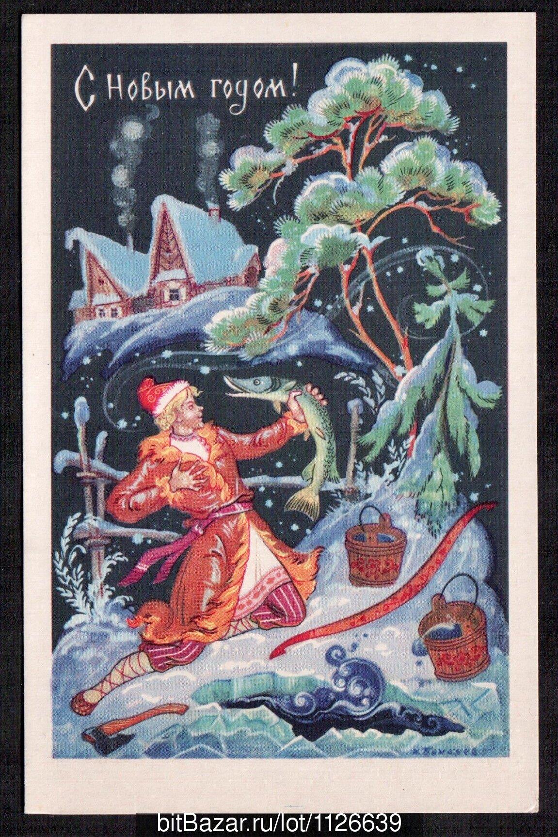 Фото открытки ссср сказки русские смотреть в хорошем качестве, октябрь старая открытка