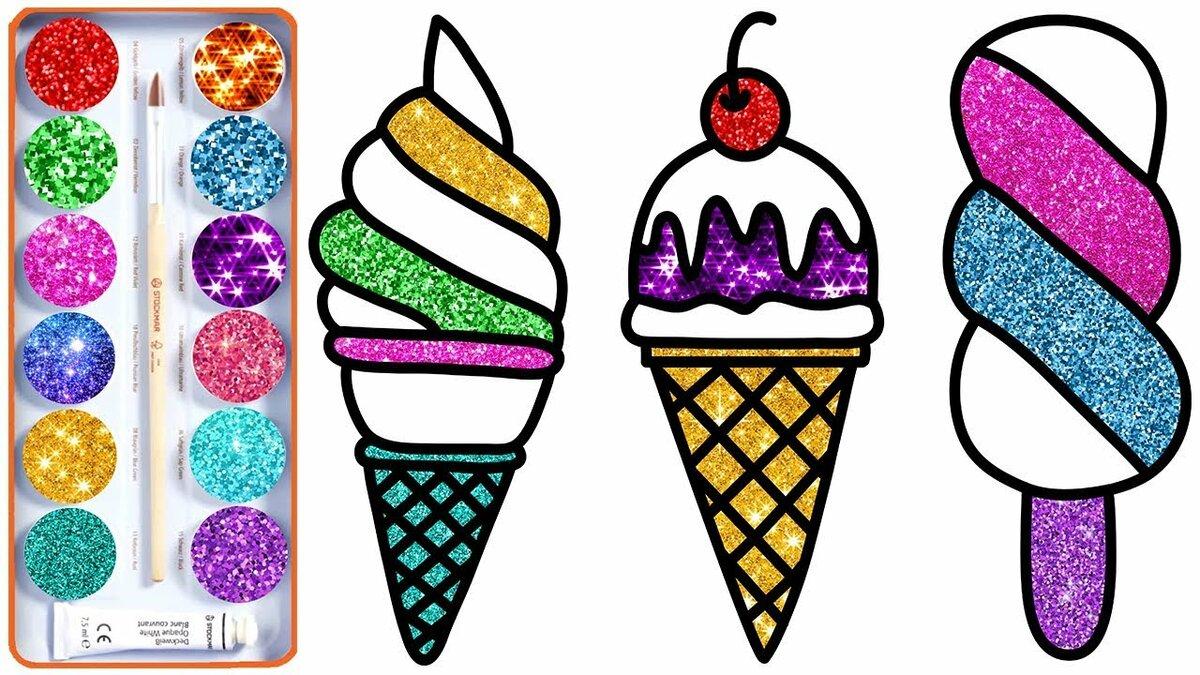 Красивые рисунки для срисовки легкие и крутые мороженое