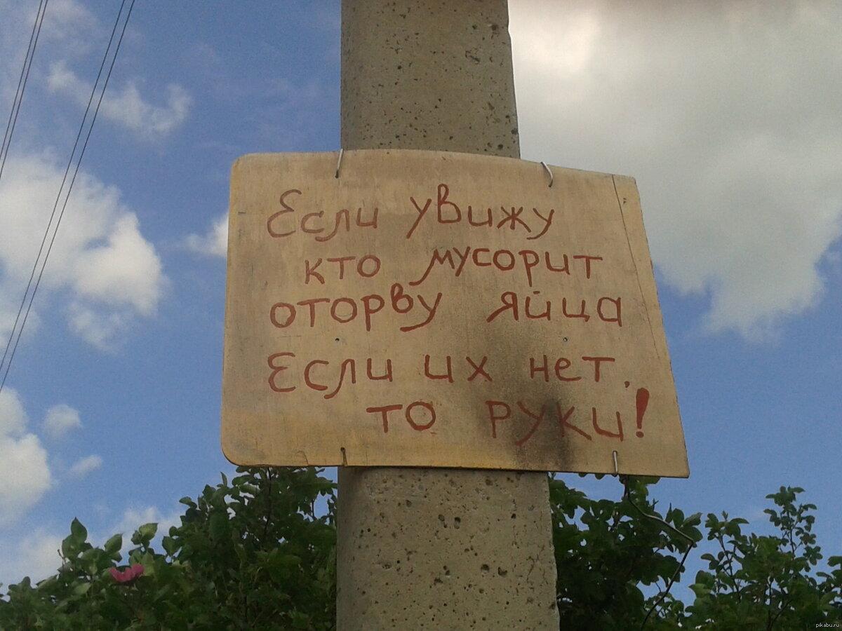 Картинки с карачаевскими надписями