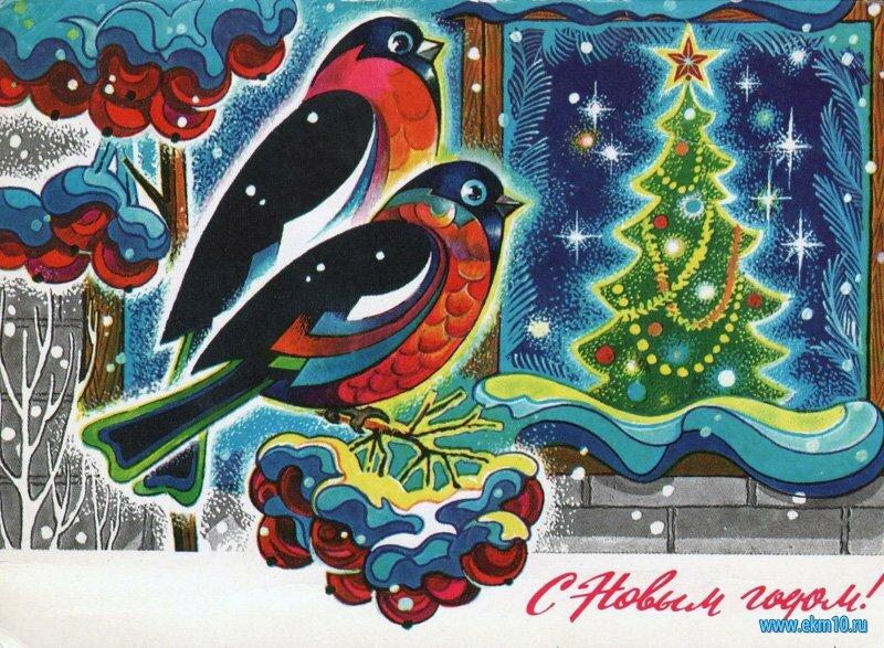 С новым годом плакаты открытки советские