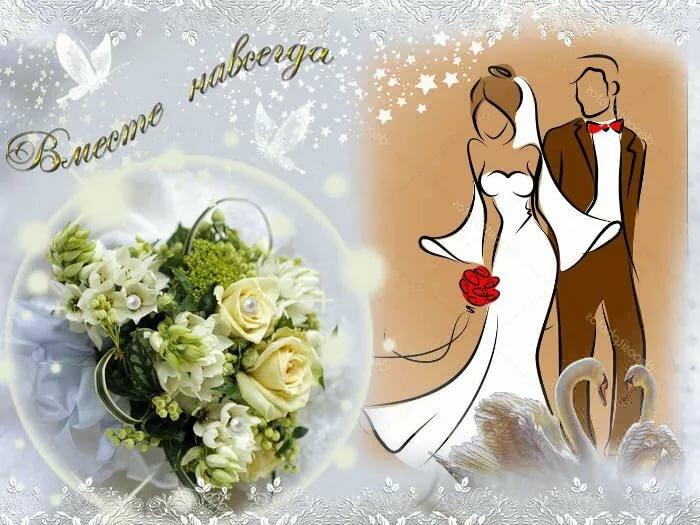 Открытки анимационные с годовщиной свадьбы красивые с пожеланиями, картинки днем рождения