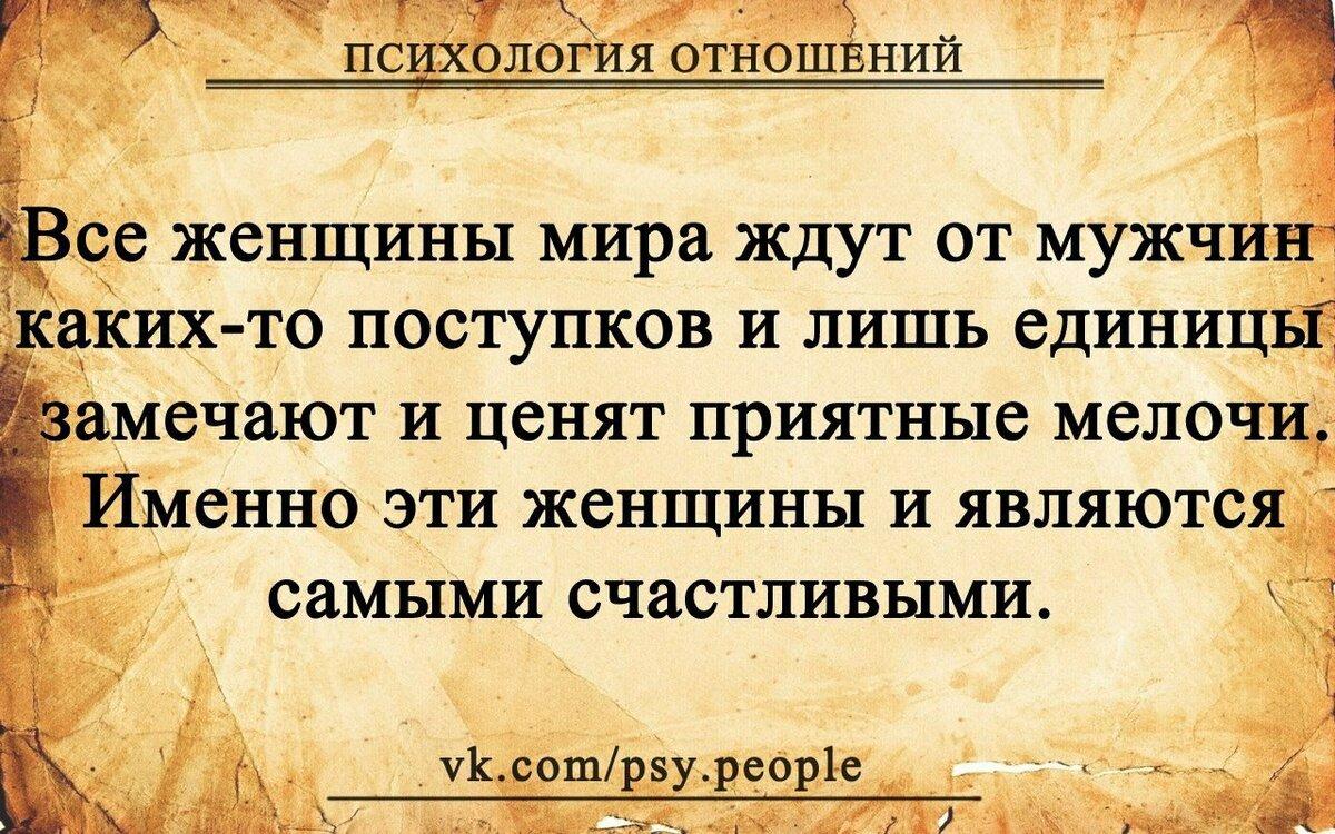 Открыток советское, психологические картинки с текстом