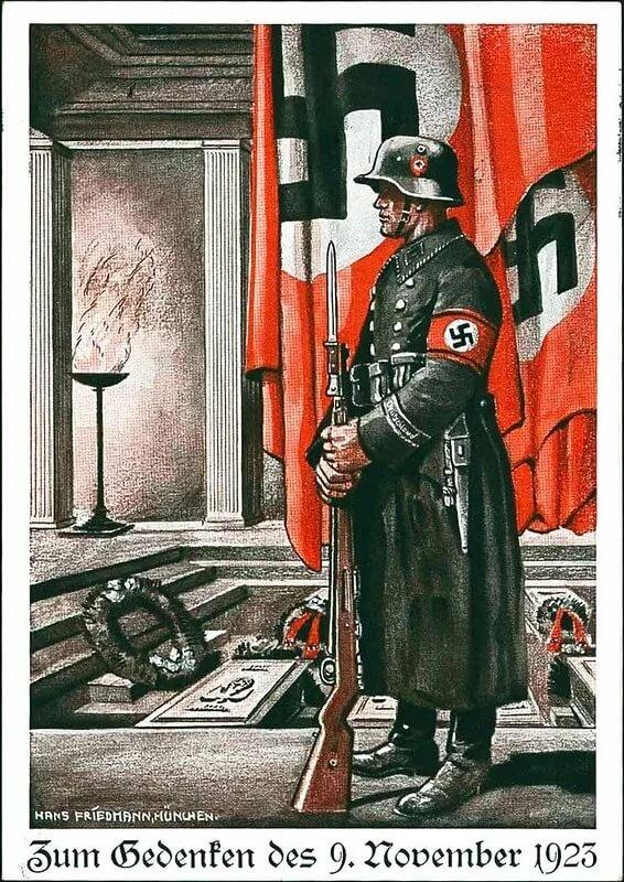 Постеры из германии