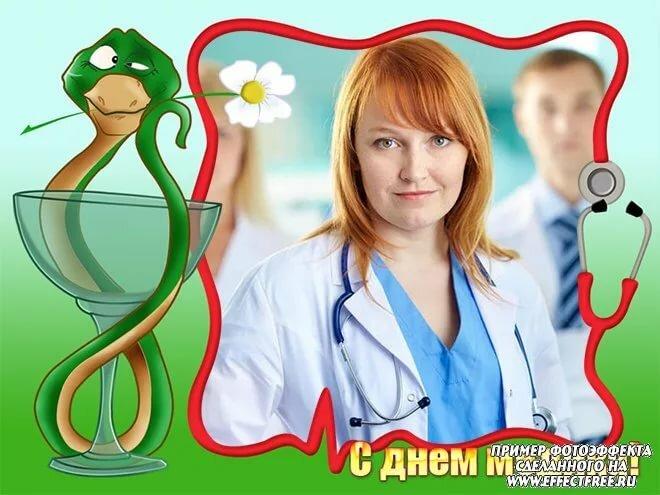 современном мире фотоэффекты категории доктор много лет