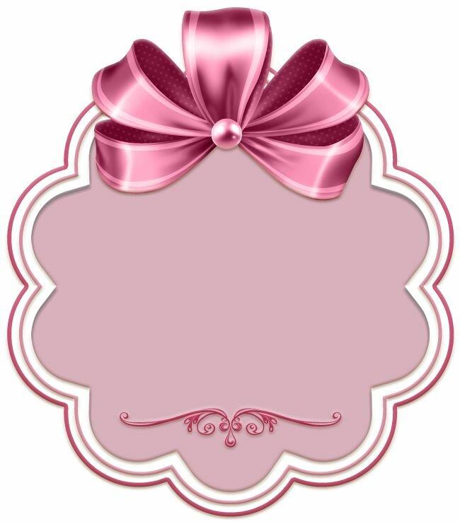 Заготовки электронных открыток, днем рождения корешок