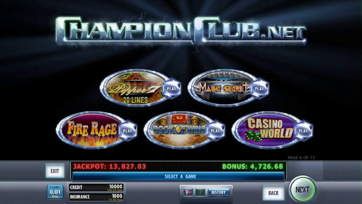 официальный сайт казино чемпион украина