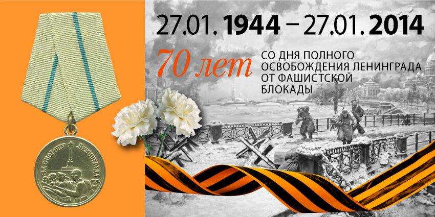 Бабушки, открытка на день блокады ленинграда