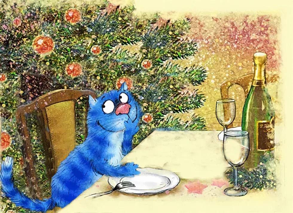 вашем автомобиле гифы картинки синие коты времена