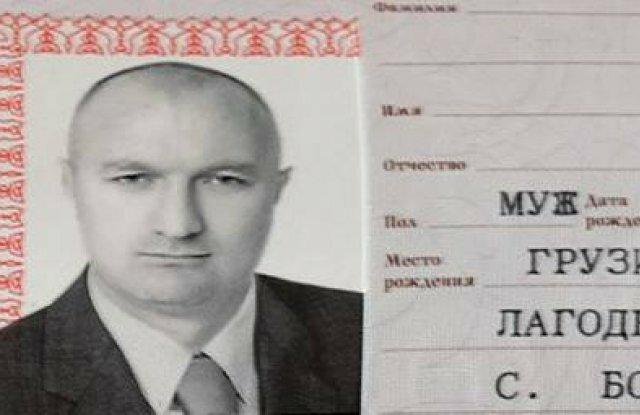 аслан гагиев джако биография фото мнение, что название