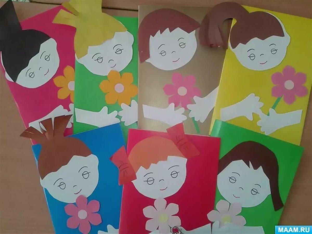 Открытки, открытки на день матери своими руками в детском саду средняя группа