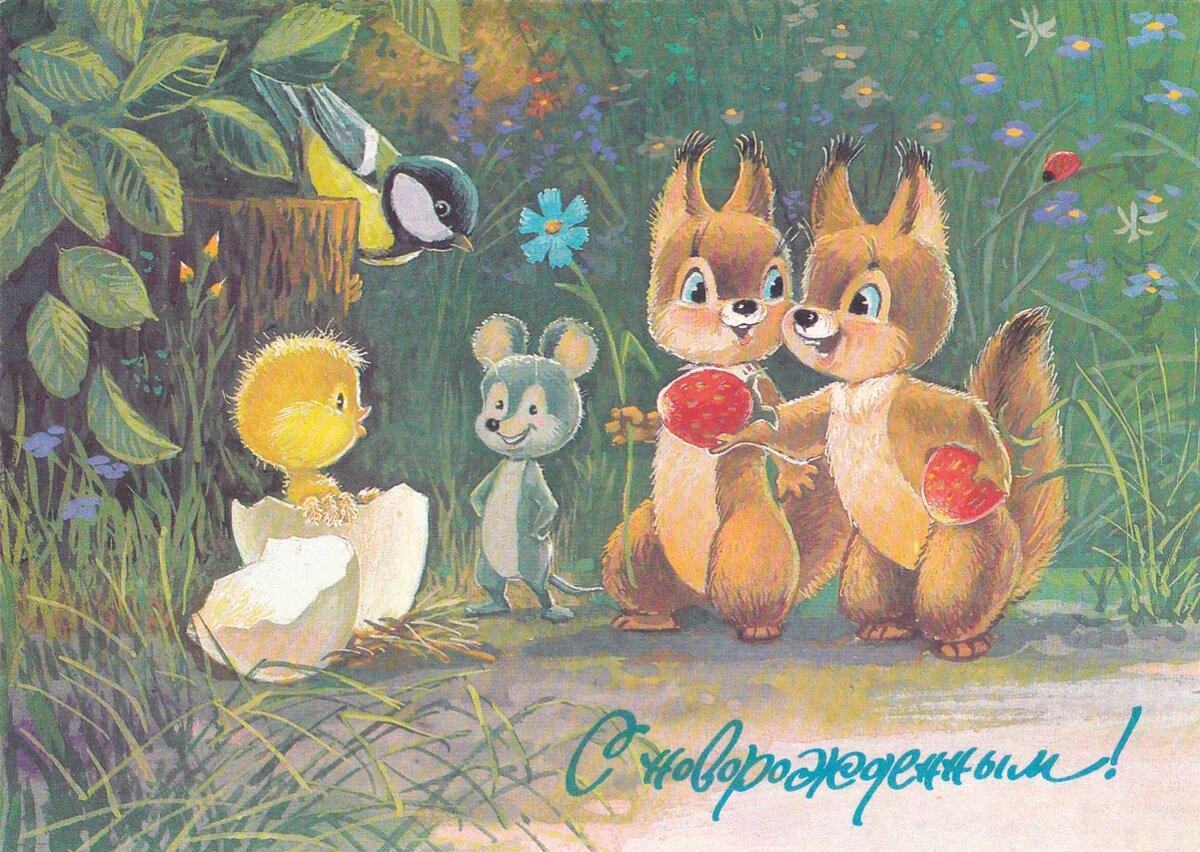 Открытки марта, поздравление с днем рождения сына маме открытки старинные