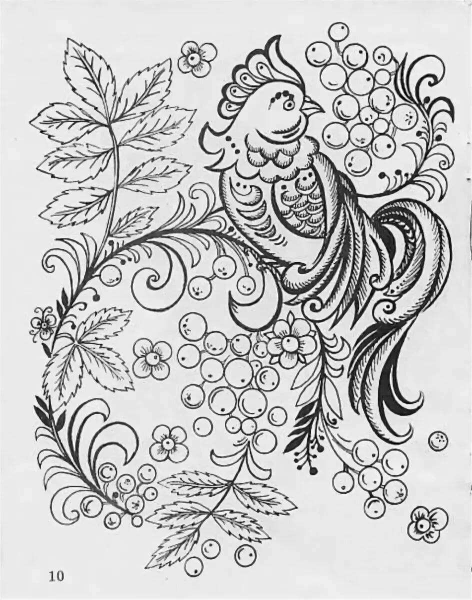 Хохлома роспись узоры раскраска