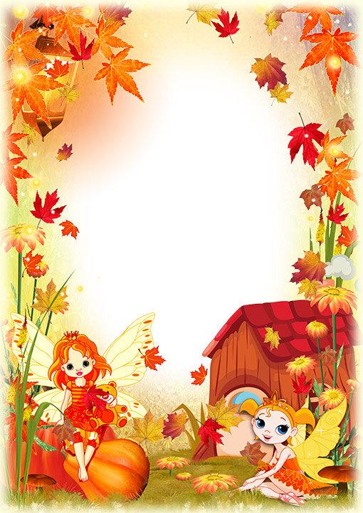 Осенний фон для оформления текста в детском саду