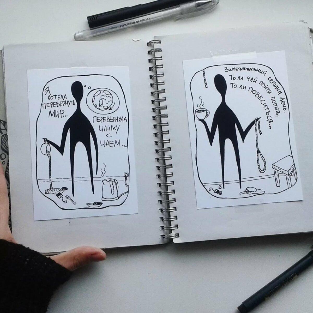 картинки идеи для скетчбука черной ручкой легко три фото