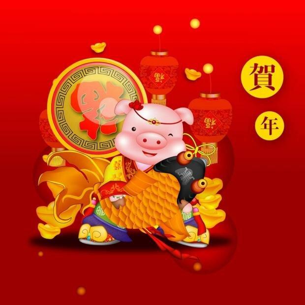 Китайские открытки с новым годом свиньи