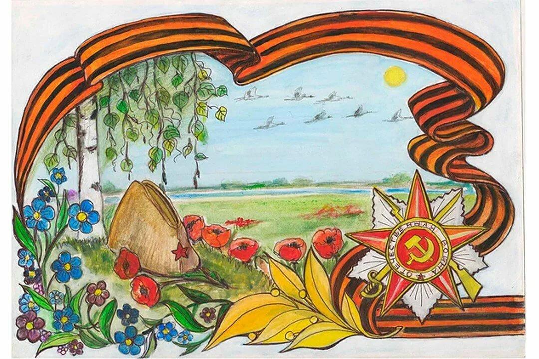 Картинки на тему 9 мая день победы для детей, работа