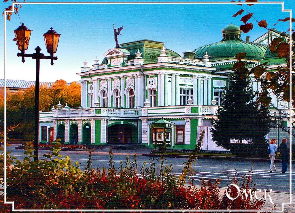 Картинки мой город омск