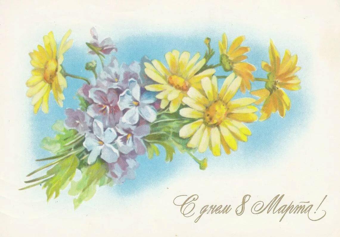 Строительная открытка 8 марта