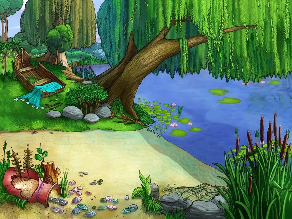 Картинка пруда анимация, открытки примеры