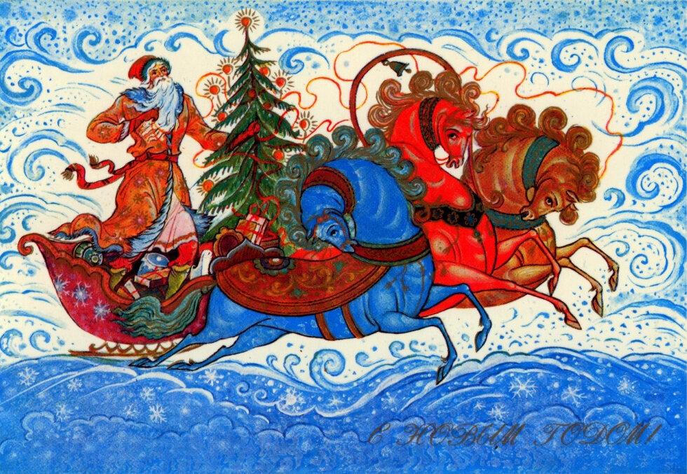русские новогодние открытки альбоме