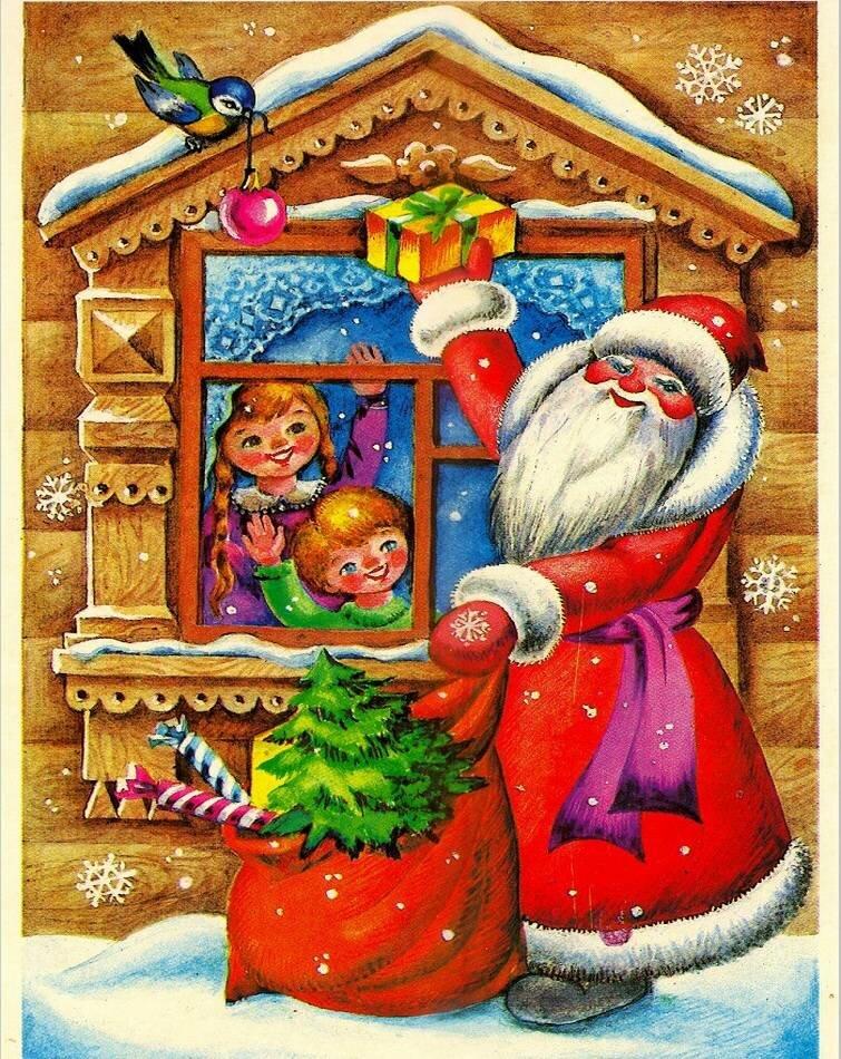 Картинки к нам приходит новый год для детей