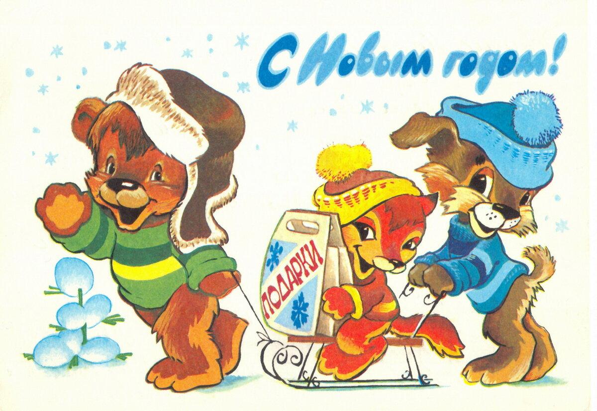 Смешная, открытки ссср собаки