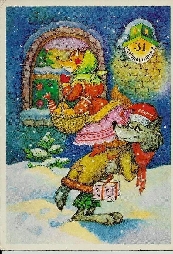 Картинки надписи, открытка с новым годом 1989 года