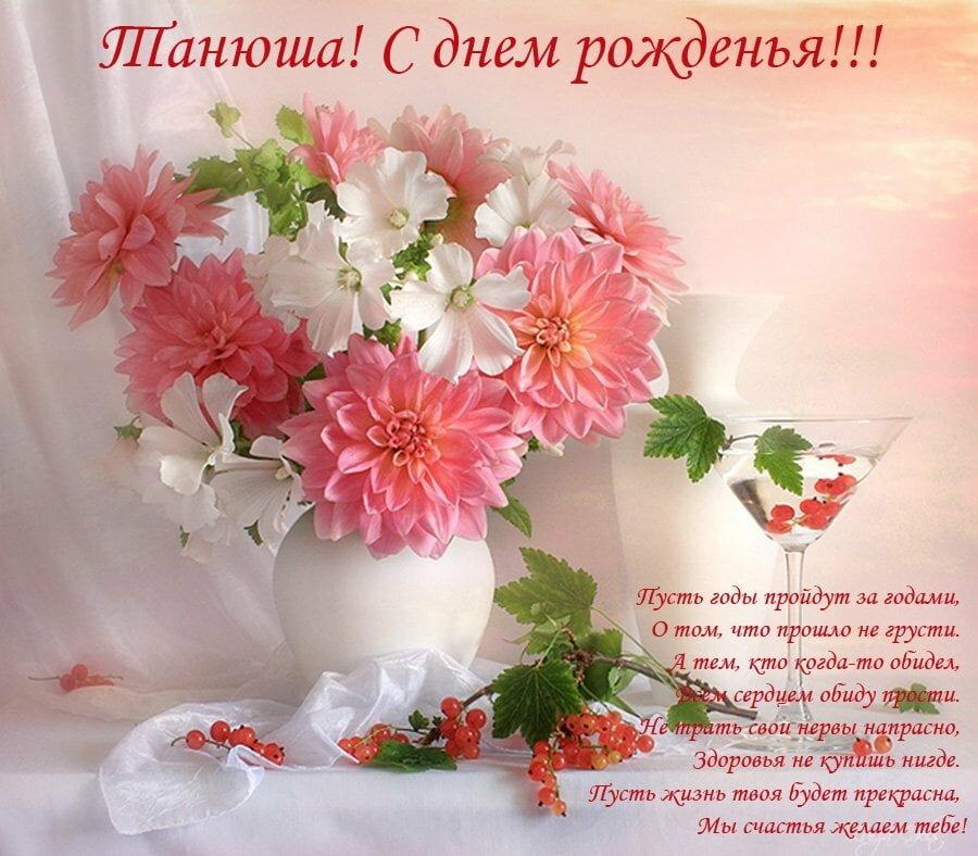 Марта мишка, красивые картинки с надписями с днем рождения и пожеланиями