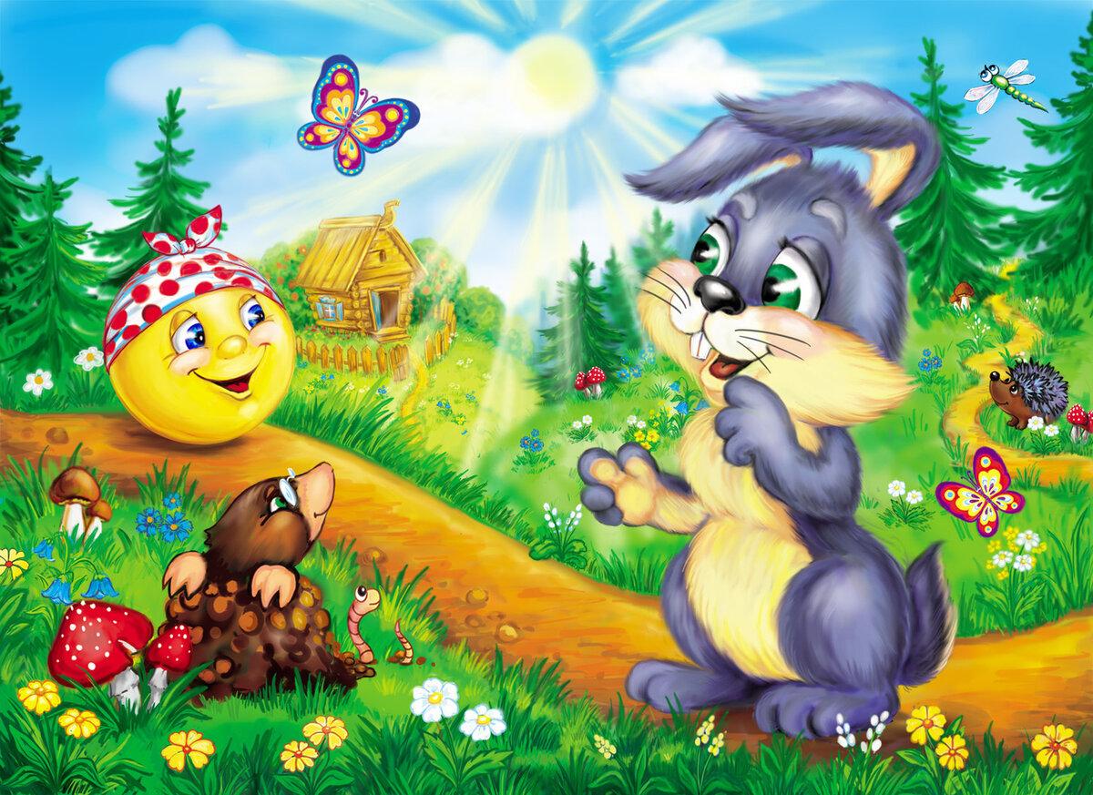 Днем рождения, сказка с картинки для детей