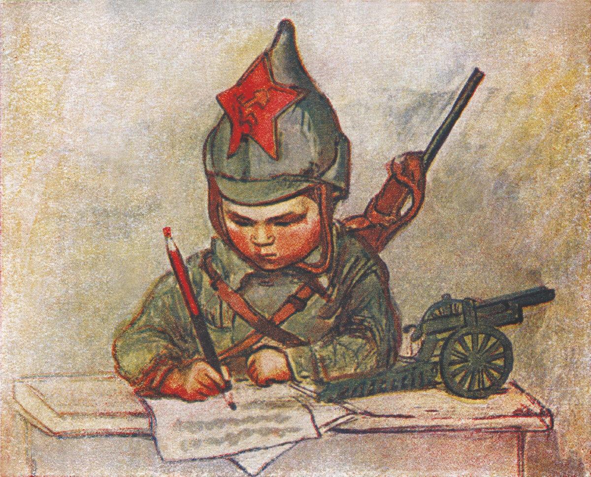 Сделать открытку, открытки о войне 1941-1945 нарисованные