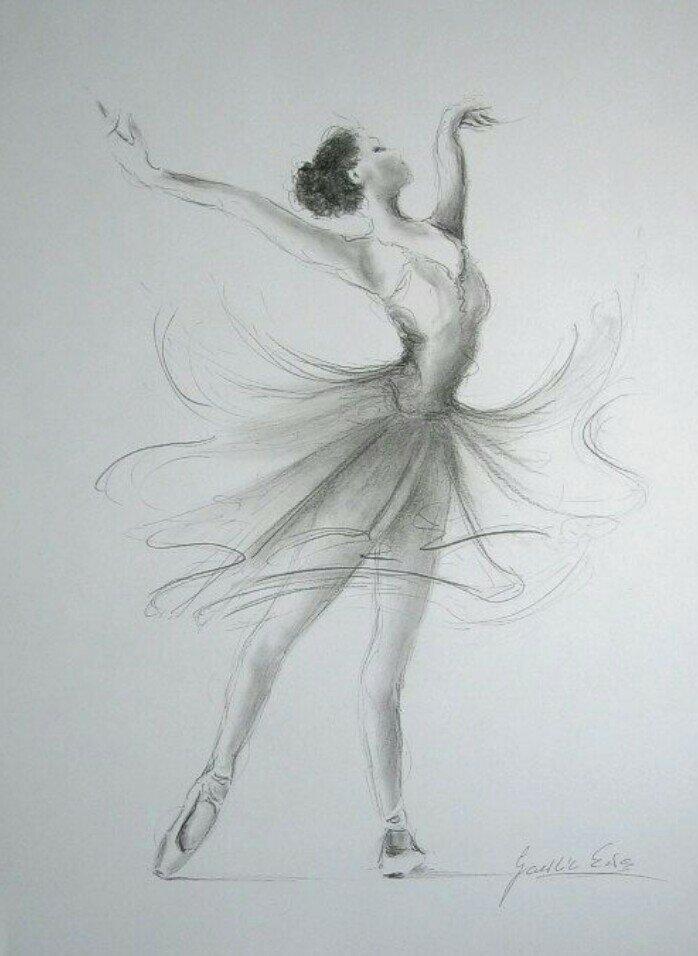 Танцы рисунок карандашом, надписью