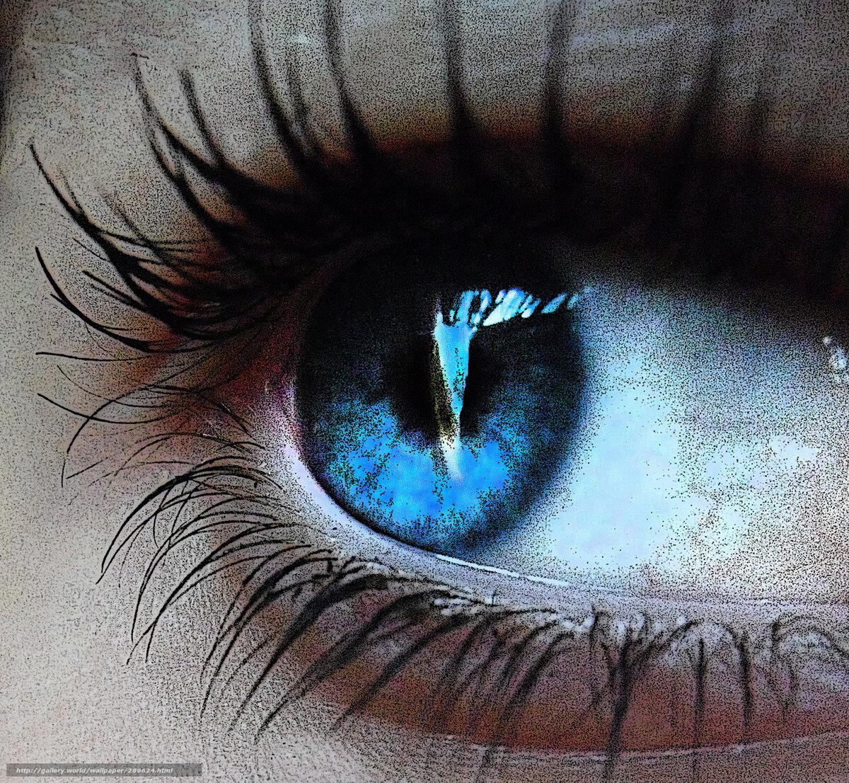 фото синий цвет глаз картинки пренебрегайте