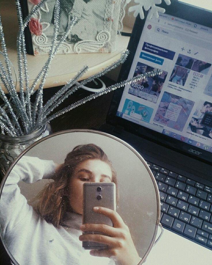 брусового как сделать фото через зеркало самый распространенный