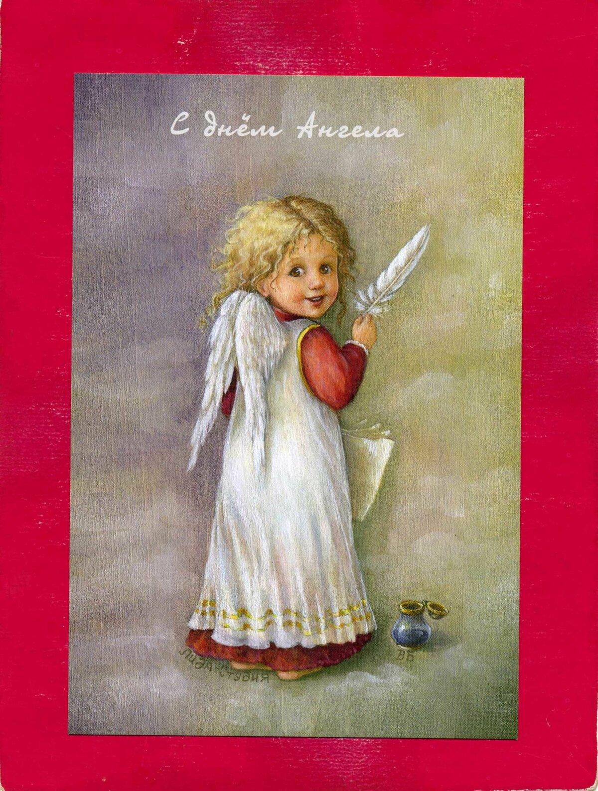 всяких поздравительные открытки с днем ангела старинные рекламная