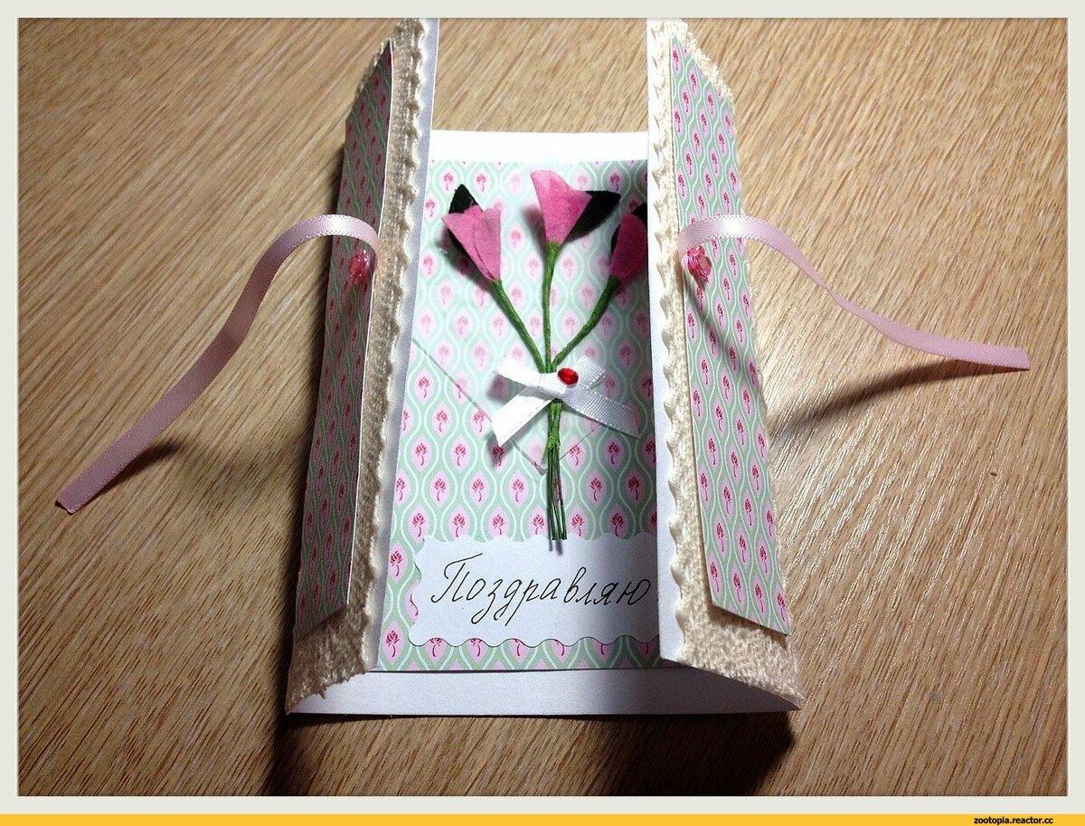 Как сделать самому красивую открытку на день рождения