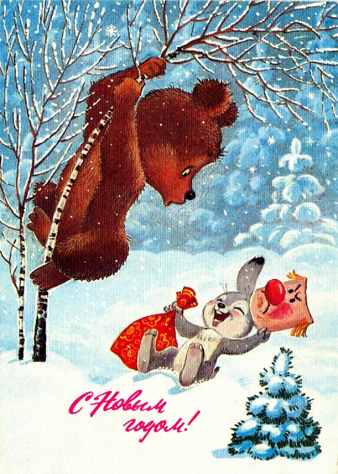 Спасибо друзья, открытки ссср зимняя